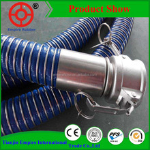 Brand new Clear flange joint flexible marine rubber hose for oil bunker