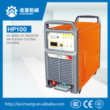 HP Series DC Inverter Air Plasma Cutting Machine/Plasma Power Source (CNC/Manual Dual Purpose)