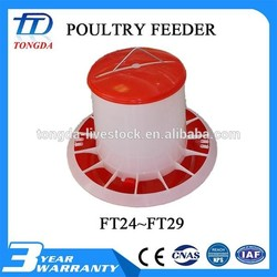 Plastic 2016 poultry drinkers leg adjustable made in China easy to dismantle and to clearn