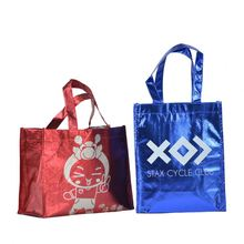 top quality Newly laminated cartoon pp laminated nonwoven bag