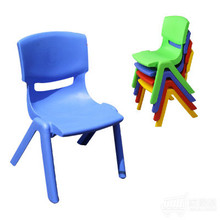 plastic yellow baby child toddler chair