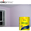 Pure taste release negative ions Interior latex paint wall paint colors for living room