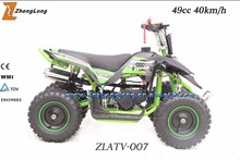Kids gas powered chain drive differential 49cc ATV for sale
