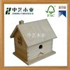 Trade assurance natural modern outdoor hamster cage/wooden hamsters hotel