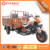 Excellent Performance Electric Tricycle With Passenger Seat, 3 Wheel Drift Trike, Electric Motor For Trike