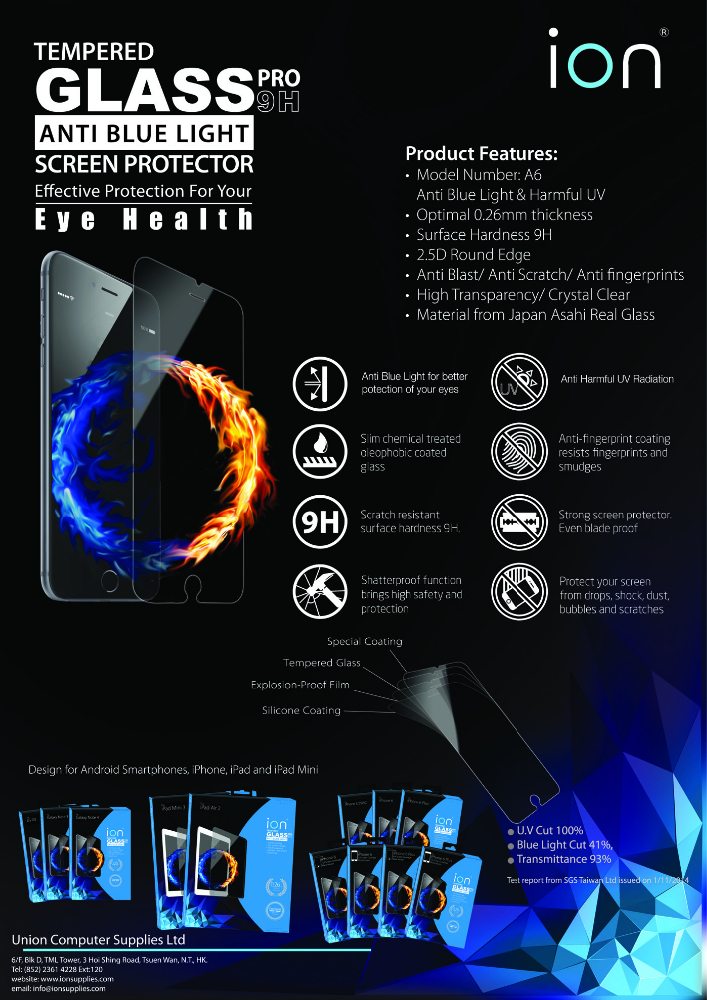 Japan material Tempered Glass PRO 9H Screen Protector Anti Blue Light