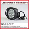 Good quality from NSSC auto accessory light bulb 50w led offroad work light flood beam car led light