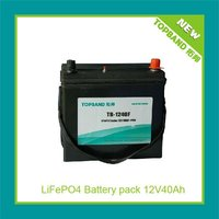 New LiFePO4 snowmobile lithium starter battery 12V40Ah TB-1240F