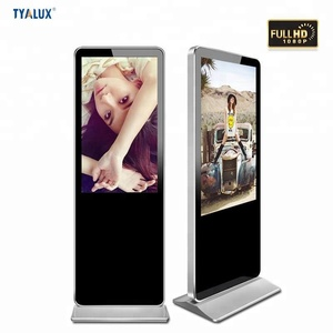 LCD Video Display Touch Screen Advertising Floor Stand Digital Signage Players