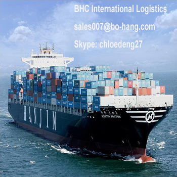 ocean freight container shipping from China by sea FCL, LCL- Skype:bhc-shipping002