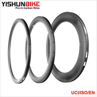 2017 Newest 255 High TG YISHUN 700C Road Bike Clincher Tubeless Ready 44mm Carbon 26mm Wide Bicycle U Aero Best Rims WTD4C-TLR