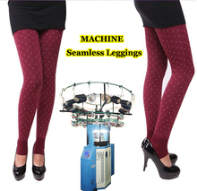 legging knitting machine, pantyhose knitting machine, tights knitting machine