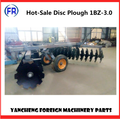 Hot-Sale Disc Plough 1BZ-3.0