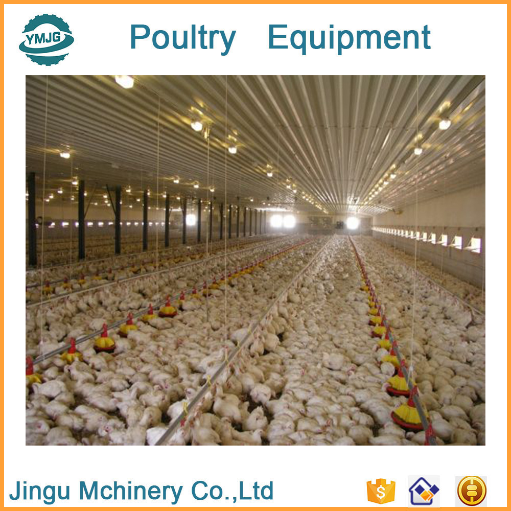 Good price broiler poultry farm house design with good price