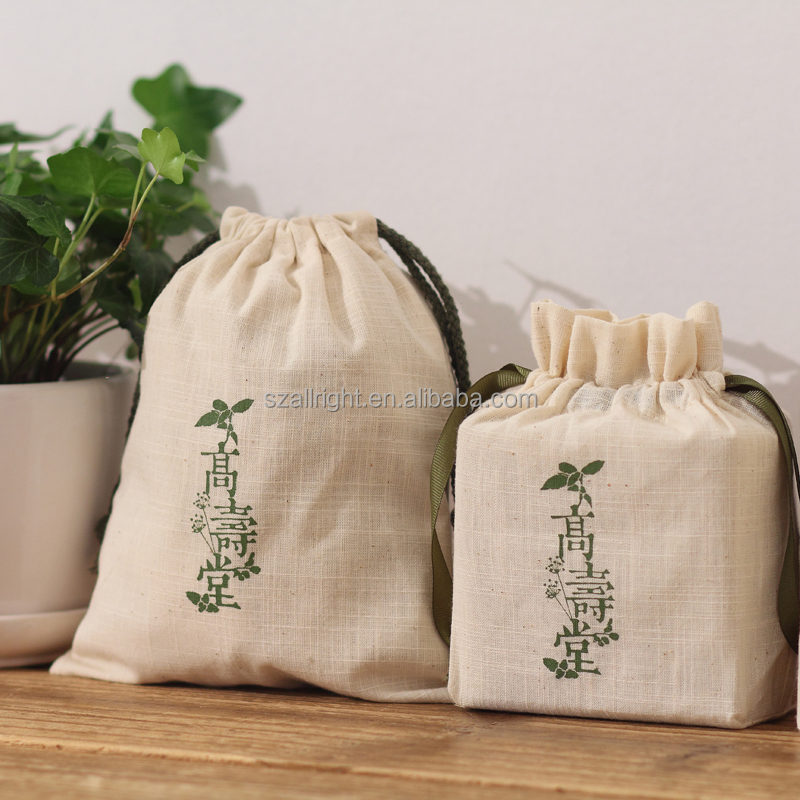 custom printed logo bamboo cotton muslin bag fabric dog food packaging bag