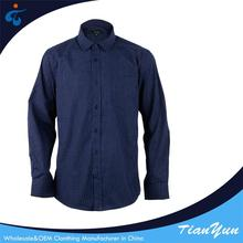 Oem service new model comfortable cotton oversize shirt men