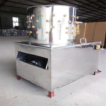 Poultry plucker chicken bird duck plucking machine