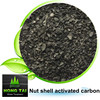 1000 mg/g iodine value bulk activated carbon