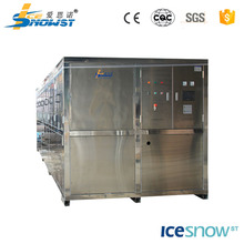 2017 commercial ice cube maker machine with customized capacity