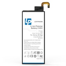 china mobile phone battery with price