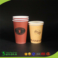 Bottom price!! Flexo Print Hot Drink coffee paper cups USA 12oz