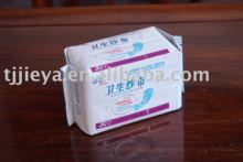 gauze surface panty liner