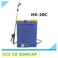Agricultural Electric Knapsack Sprayer HX 20C