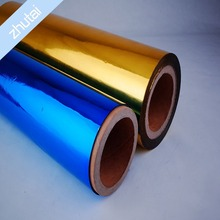 cheap self-adhesive clear opp plastic film