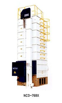 grain dryer BX series [33% reduction of drying cost] Rice Drying machine