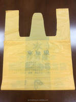 Plastic Waterproof T Shirt Bags China Manufacture