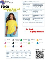Custom fashionable round neck t-shirt (Kid)