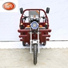Strong Power, Open Door, Tricycle Bajaj Rear Axle Differential Electric Three Wheel Cargo Rickshaw
