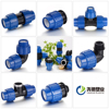 factory manufacturing pipe fitting best price PP compression fittings