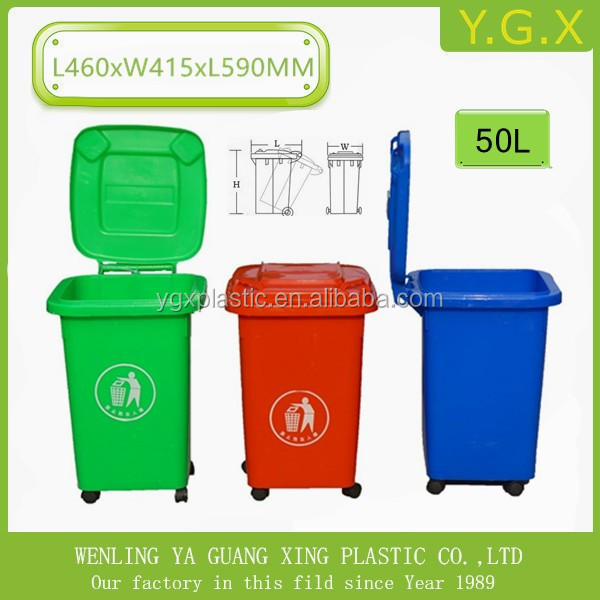 YGX-50L nappy garbage can diaper pail waste bin