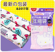 Hello kitty PA+PE Material and Clothing Use Travelling vacuum storage bags