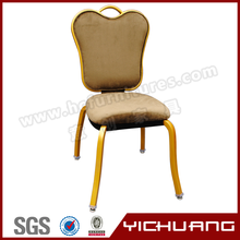 Wholesale high quality aluminum flexible back conference hall chair YCX-C82-21