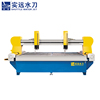 Best Selling Waterjet Cutting Machine Marble