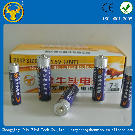 Hot Sale Pure Quality AA/AAA 1.5v R6P/R03P Battery In China Area