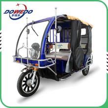 electric tricycle(XG-009)