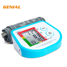 GT-702E New arrival arm type digital blood pressure monitor easy to operate bp apparatus for family's present