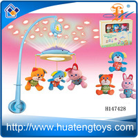 New product baby toys electric hanging beds with light and music for sale in 2014 H147428
