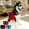 Pet dog bag Medium and large Big dogs outdoor backpack Saddle Bags for Hiking Pet Carriers