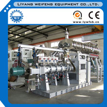 Floating fish feed pellet production line, fish feed pellet making machine, extruder