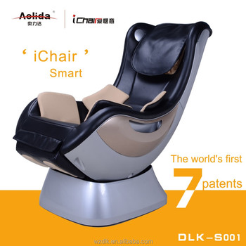 Healthcare massage chair Kids massage chair Small massage chair DLK-S001