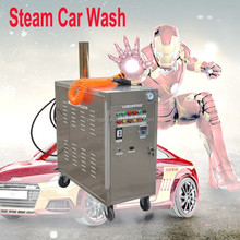 New 30 bar diesel type mobile wet dry steam washing machines and dryers