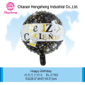 2017 new design 18inch round shape Happy Birthday foil mylar balloons