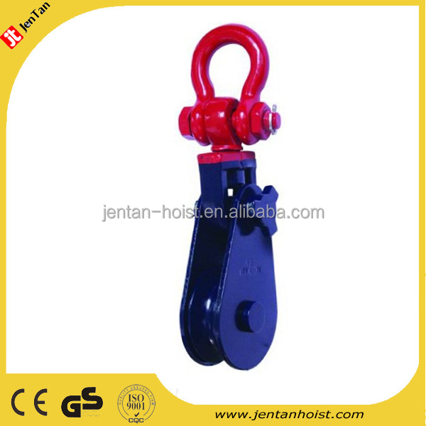 H418 Lashing Snatch Block
