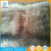 animal color luxurious fake raccoon fur