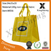 Top quality made in China Wholesale high quality foldable floding shopping bag