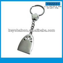 Beauty special shape metal keyring